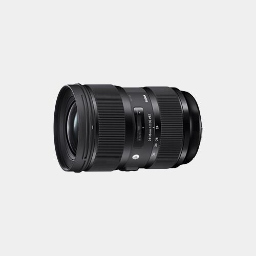 Sigma 24-35mm f/2 DG Art (Canon)