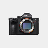 Sony Alpha a7R Body (E-Mount)