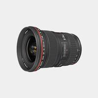 Canon EF 16-35mm f/2.8L II