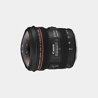 Canon EF 8-15mm f/4L Fisheye