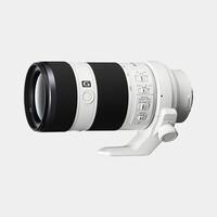 Sony 70-200mm f/4 G (E-Mount)